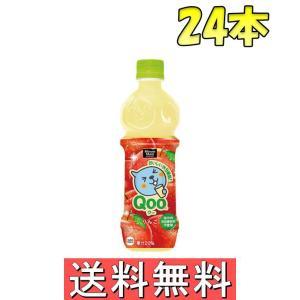 ミニッツメイド Qoo りんご 470mlPET【24本×1ケース】|tokyodogs