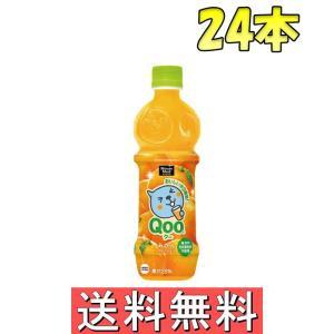 ミニッツメイド Qoo みかん 470mlPET【24本×1ケース】|tokyodogs