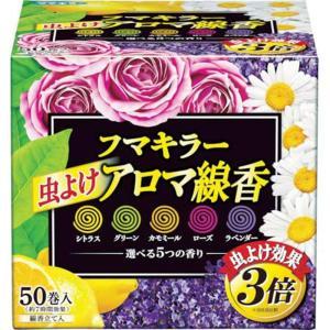 ●選べる5つの香り! お香感覚で気軽に使えてリラックスタイムにもぴったり。 ラベンダー、ローズ、シト...