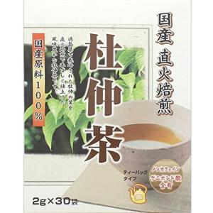ユニマットリケン 国産直火焙煎 杜仲茶 2g 30袋入|tokyodogs