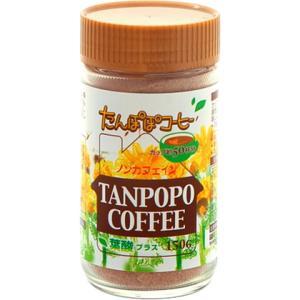 ユニマットリケン たんぽぽコーヒー 150g|tokyodogs