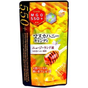 ユニマットリケン マヌカハニー キャンディ MGO550+ ニュージーランド産 10粒|tokyodogs
