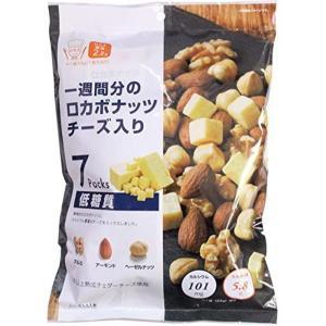 デルタ 一週間分のロカボナッツ チーズ入り 161g 23g×7袋|tokyodogs