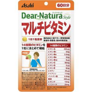 アサヒグループ食品 ディアナチュラ スタイル マルチビタミン 60日分 60粒|tokyodogs