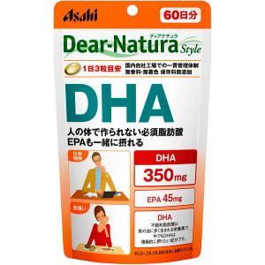 アサヒグループ食品 ディアナチュラ スタイル DHA 60日分 180粒|tokyodogs