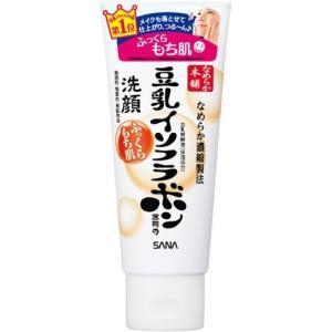 SANA サナ なめらか本舗 豆乳イソフラボン クレンジング洗顔NA 150g