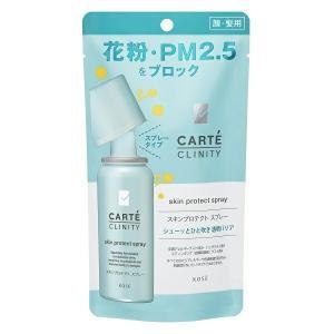 ●透明バリアで花粉・PM2.5をブロック。 ●シューッとスプレーするだけで肌や髪をふんわり包み、しっ...
