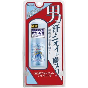 デオナチュレ 男ソフトストーンW 20g tokyodogs