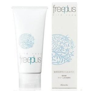 ふんわりした泡でうるおいを守りながら、しっとりやわらかな肌に洗い上げるクリーム状洗顔料です。 ●6種...