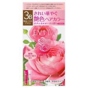 ●天然精油使用のボタニカルローズの香り ●植物由来のうるおい成分やコラーゲン(毛髪保護成分)配合。 ...