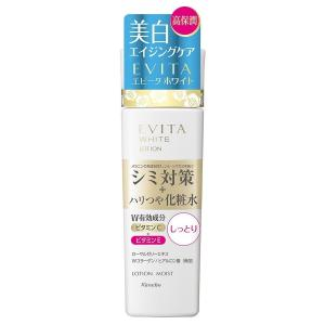 ●W有効成分(ビタミンC)+(アルブチン) 美白:メラニンの生成を抑え、シミ・ソバカスを防ぐ