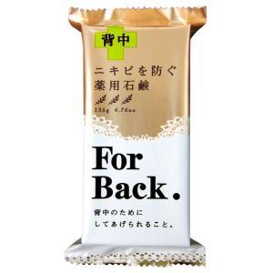 ペリカン石鹸 薬用石鹸 ForBack ハーバル・シトラスの香り 135g tokyodogs