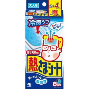 小林製薬 熱さまシート 大人用 12+4枚入 (2枚×8包入)