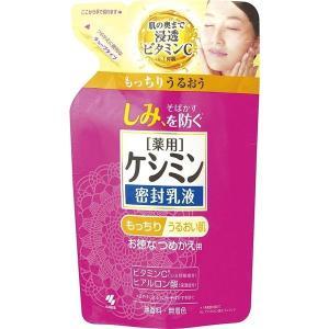小林製薬 ケシミン密封乳液 詰替用 115ml