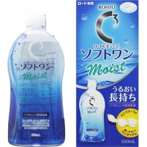 ロート製薬 ロートCキューブ ソフトワン モイストa ソフトレンズ用消毒液 500ml|tokyodogs