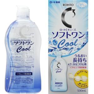 ロート製薬 ロートCキューブ ソフトワン クールa ソフトレンズ用消毒液 500ml|tokyodogs
