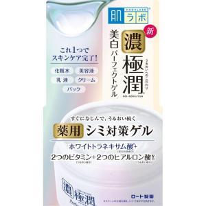 ロート製薬 肌ラボ  極潤 美白パーフェクトゲル 100g