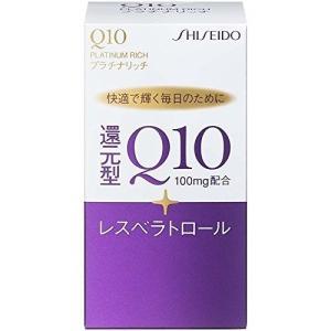 資生堂薬品  Q10 プラチナリッチ 60粒|tokyodogs