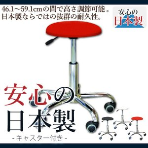 【送料無料】クッションスツール ブランチ BRC-4659|tokyofanicya
