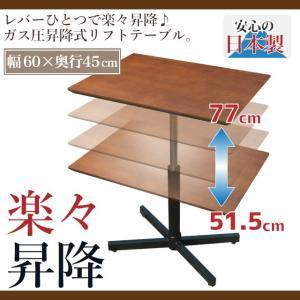ブランチ ヘキサ テーブル ガス圧式昇降 テーブル 送料無料|tokyofanicya