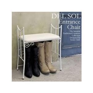 【送料無料】Del Sol(デルソル)エントランスチェア-ハイタイプ- DS-BCW29S|tokyofanicya