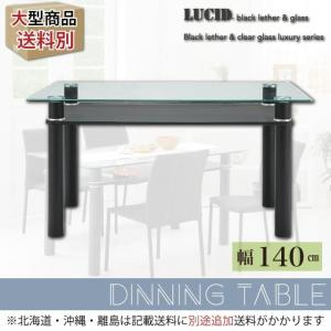 【送料無料】 Lucid 幅1400ミリ ルシード ダイニングテーブル140 GDT-7709《ポイント5倍!》|tokyofanicya