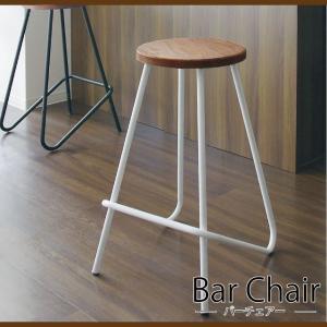 バーチェア カウンターチェア スツール 椅子 カウンターイス 板座 完成品 固定 シンプル KNC-...