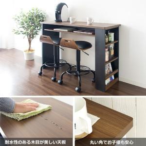 カウンターテーブル幅120 送料無料 『ポイント2倍』|tokyofanicya
