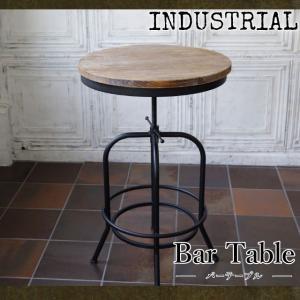 【送料無料】INDUSTRIAL インダストリアル バーテーブル KNT-A401|tokyofanicya