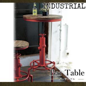 【送料無料】INDUSTRIAL インダストリアル バーテーブル KNT-A801|tokyofanicya