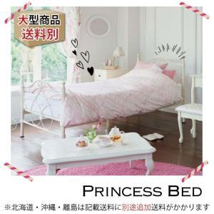 ●商品名:シングルベッドRB-B5020G ●サイズ: ・幅103×奥行き206×高さ98cm ・床...
