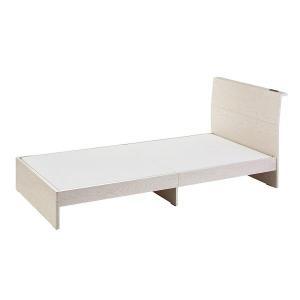 商品名:ベッド RB-B6502  サイズ:幅2100×奥行1002×高さ814mm     MH2...