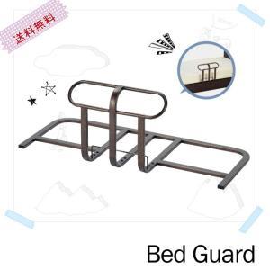 ●商品名:ベッドガード RB-G3661 ●サイズ:W100×D45×H37cm ●材質:フレーム:...