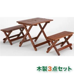 木製ガーデンテーブル3点セット 木製角型テーブルセット テーブル リゾート パラソル穴付き 送料無料|tokyofanicya
