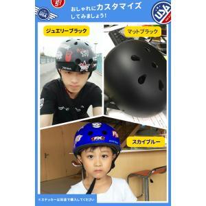 子供用 ヘルメット 自転車 キッズ 幼児 サイクル スケボー キックボード KHM01|tokyofashion-bag|14