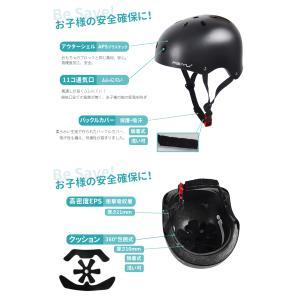 子供用 ヘルメット 自転車 キッズ 幼児 サイクル スケボー キックボード KHM01|tokyofashion-bag|03
