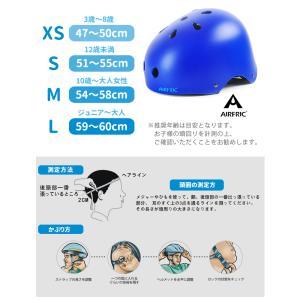 子供用 ヘルメット 自転車 キッズ 幼児 サイクル スケボー キックボード KHM01|tokyofashion-bag|04