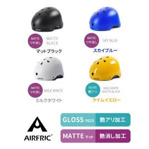 子供用 ヘルメット 自転車 キッズ 幼児 サイクル スケボー キックボード KHM01|tokyofashion-bag|05