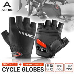 Airfirc 夏用 グローブ 自転車 サイクリンググローブ 指切り 指ぬき サイクリング グローブ...