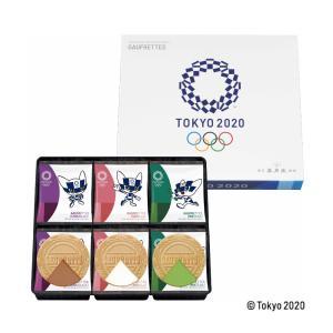 (東京2020公式ライセンス商品) 東京2020オリンピックマスコット ゴーフレット18枚入 オリン...