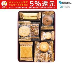 8種類のクッキーをアソートしたギフト缶として各種の催事(ホワイトデー・母の日・父の日・クリスマスなど...