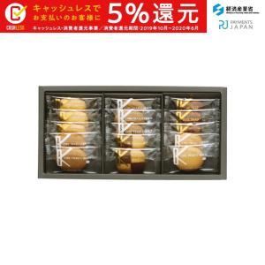 6種類の味と食感をお楽しみいただける、オーソドックスなクッキーです。  ココナッツ・チョコアーモンド...