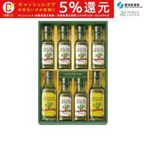 キャッシュレス5%還元 日清オイリオ ボスコオリ...の商品画像