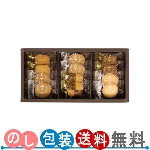 神戸浪漫 神戸トラッドクッキー TC-5 送料無料・ギフト包装・のし紙無料