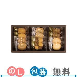 神戸浪漫 神戸トラッドクッキー TC-5 ギフト包装・のし紙無料