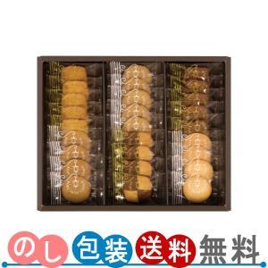神戸浪漫 神戸トラッドクッキー TC-10 送料無料・ギフト包装・のし紙無料