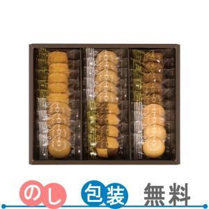 神戸浪漫 神戸トラッドクッキー TC-10 ギフト包装・のし紙無料