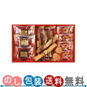 神戸浪漫 スイーツセレクション SS-10 送料無料・ギフト包装・のし紙無料