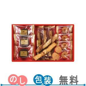 神戸浪漫 スイーツセレクション SS-10 ギフト包装・のし紙無料
