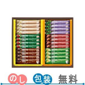 AGF ブレンディ スティックカフェオレコレ...の関連商品10